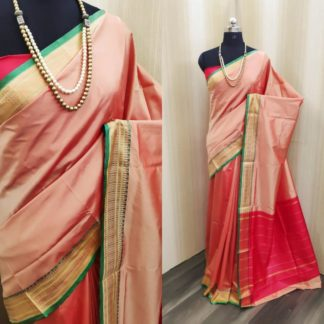 Pretty Light Red Colored Soft Silk Two Tone Saree For Wedding Wear