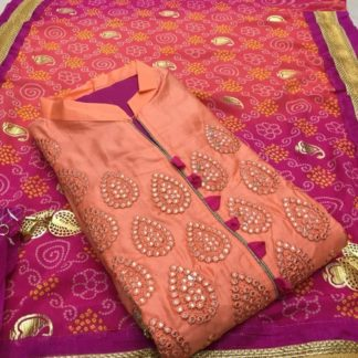 Party Wear New Color Cotton Silk Embroidered Dress Material