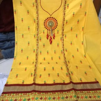 Yellow Color Embroidred Cotton Salwar Kameez For Women wear