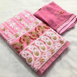 Hypnotic Pink Colored PartyWear Chanderi Cotton Embroidered Salwar Suit-VT1098102C