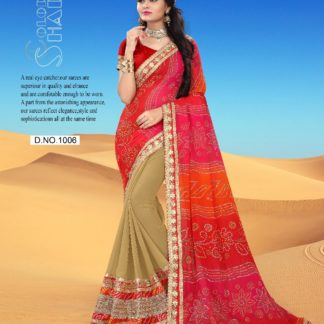 Glamour look Georgette Classic Peanut Colour Function Wear Bandhani Saree