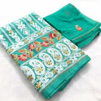 Exclusive Dress Material With Beautiful Embroidery Work Fine Look Suit Sky Blue Color For Women dd