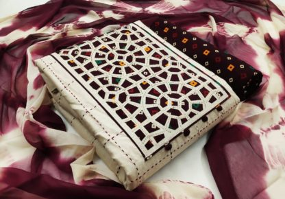 Glorious Cream & Maroon Cotton With Embroidered Work Salwar Suit